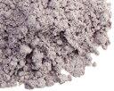黒米粉 500g /北海道産(キタノムラサキ100%使用)