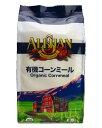 有機コーンミール 680g - こだわり食材 572310.com 楽天店