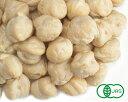 オーガニック・ガルバンゾー(ひよこ豆)1Kg【オーガニック ひよこ豆・有機ガルバンゾー】【ナチュラルキッチン】