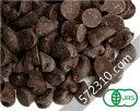 オーガニック・チョコドロップ 300g 【有機JAS認証品】【ナチュラルキッチン】 1