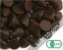 オーガニック・チョコドロップ 300g 【有機JAS認証品】【ナチュラルキッチン】