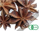 最高級グレード「スターアニス」25g♪有機スターアニス使用 安心・安全品質 八角 八角茴香 大茴香 スパイスハーブ 香辛料 フェアトレード05P03Dec16