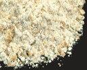 ライ麦粉 1Kg /北海道産【江別製粉 粗挽き全粒粉】 その1
