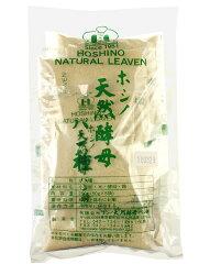 ホシノ天然酵母パン種 50g×5袋【クール配送品】
