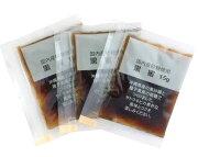 黒蜜15g×100個(お徳用)