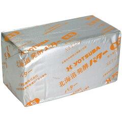 よつ葉発酵バター無塩 450g 【クール配送品】