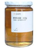 麦芽水飴 460g /未精製・国産原料使用