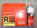 【在庫あり】【即発送!】カセットコンロ用ガスボンベ3本入 日本瓦斯カセットガス カセットボンベRF