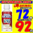 守る働く乳酸菌 200ml 24本×3ケース 72本 L-92 カルピス【当社指定地域送料無料】