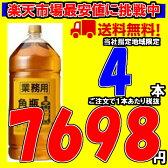 サントリー 角瓶 5L 1ケース 4本 5000ml 業務用 飲食店限定 ウイスキー 40% 40度【当社指定地域送料無料】