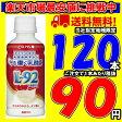守る働く乳酸菌 200ml 24本×5ケース 120本 L-92 カルピス【当社指定地域送料無料】