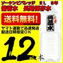 【7/25〜順次発送】備蓄水 2L 6本×2ケース 12本 ...