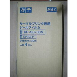 MAX シールフィルム 305mm幅 普通粘着 RP-S3730N