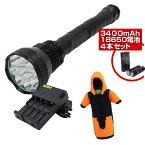 強力LED懐中電灯 急速充電器 18650充電池セット 業務作業 警備 巡回 工事