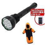 充電式超強力LED懐中電灯 リチウム電池 ボトルカバーセット登山 ケービング