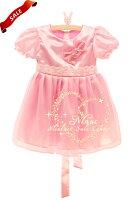 ピンクベビードレス