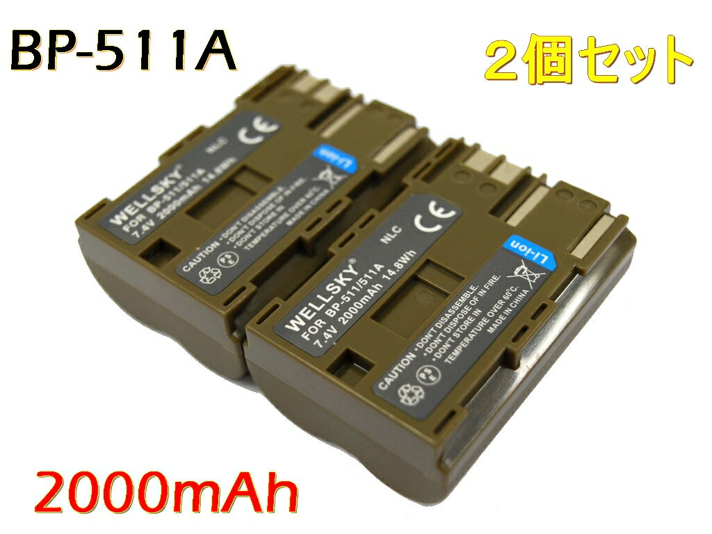 デジタルカメラ用アクセサリー, バッテリーパック BP-511 BP-512 BP-511A BP-514 2 Canon EOS 5D EOS 50D EOS 10D EOS 20D EOS 20Da EOS D30 EOS 30D EOS 40D EOS-D60 BG-E2N