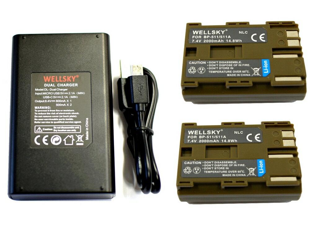デジタルカメラ用アクセサリー, バッテリーパック BP-511 BP-512 BP-511A BP-514 2 USB CG- 580 1 3 Canon EOS 5D EOS 50D EOS 10D