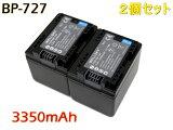【あす楽対応】『2個セット』 ● Canon キヤノン● BP-727 互換バッテリー ●純正充電器で充電可能 殘量表示可能 ● iVIS HF M52/HF M51/HF R31/HF R30/HF