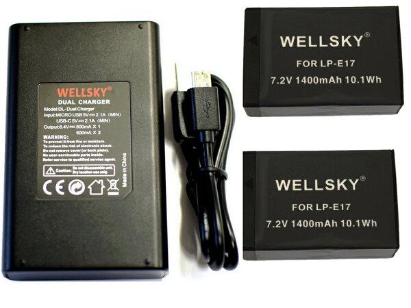 LP-E17互換バッテリー2個& デュアル USBType-C急速互換充電器バッテリーチャージャーLC-E171個 3点セット