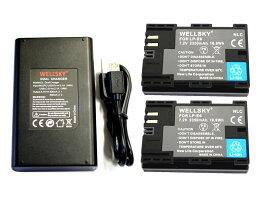 [あす楽対応]CANONキヤノン[LP-E6/LP-E6N]互換バッテリー2個&[デュアル]USB急速互換充電器バッテリーチャージャーLC-E6/LC-E6N1個[3点セット][純正充電器で充電可能残量表示可能純正品と同じよう使用可能]イオスEOS70D/EOS7DMarkII