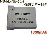 [ あす楽対応 ] [ Canon キヤノン] NB-6L / NB-6LH 互換バッテリー [ 純正充電器で充電可能 残量表示可能 純正品と同じよう使用可能 ] [ PowerShot SX510 HS / SX170 IS / S95 / SX530 HS / SX710 HS / SX610 HS / イクシ IXY 30S / 31S