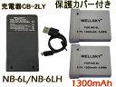 [ あす楽対応 ] [ CANON キヤノン ] NB-6L / NB-6LH 互換バッテリー 2個 & [ 超軽量 USB 急速 互換充電器 バッテリーチャージャー CB-2LY 1個 [ 3点セット ] [ 純正充電器で充電可能 残量表示可能 純正品と同じよう使用可能 ] PowerShot SX610 HS / イクシ IXY 30S / 31S