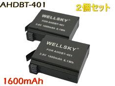 【あす楽対応】『2個セット』GoProゴープロ●AHDBT-401互換バッテリー●純正充電器で充電可能残量表示可能●HERO4