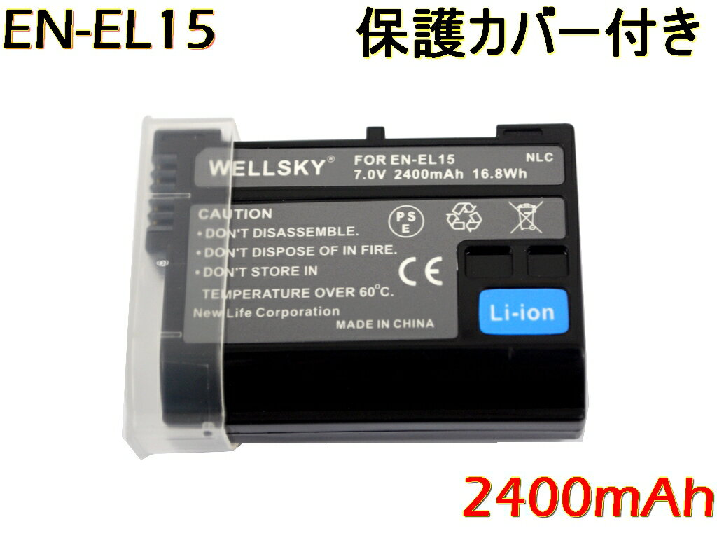 デジタルカメラ用アクセサリー, バッテリーパック EN-EL15 EN-EL15a EN-EL15b NIKON D810a D750 D810 D800 D800E D850 D600 D610 D7000 D7200 D7500 D780 Z6