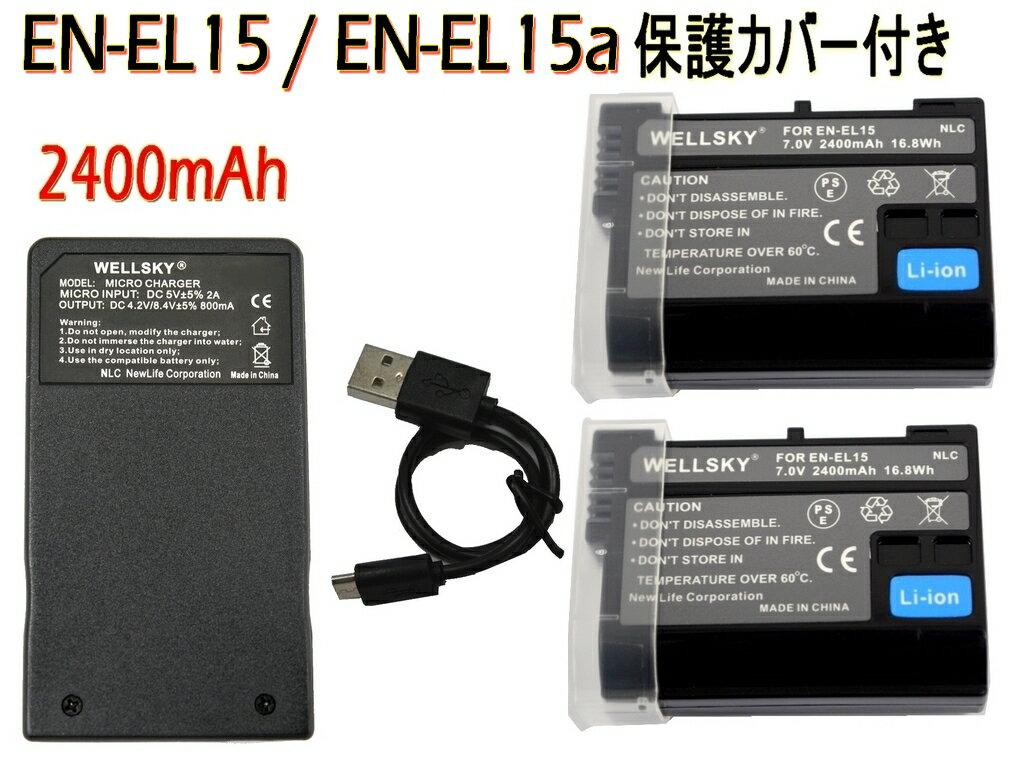 デジタルカメラ用アクセサリー, バッテリーパック EN-EL15 EN-EL15a EN-EL15b 2 MH-25 MH-25a USB 1 3 NIKON 810a D750 D810 D800 D800E D850 D600 D610 D7000 D7200 D7500 D780 Z7