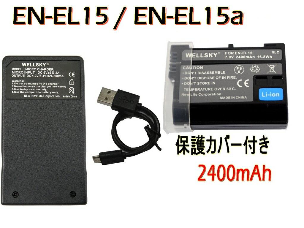 カメラ・ビデオカメラ・光学機器用アクセサリー, 電源・充電器 EN-EL15 EN-EL15a EN-EL15b 1 MH-25 MH-25a USB 1 2 NIKON 810a D750 D810 D800 D800E D850 D600 D610 D7000 D7200 D7500 D780 Z7
