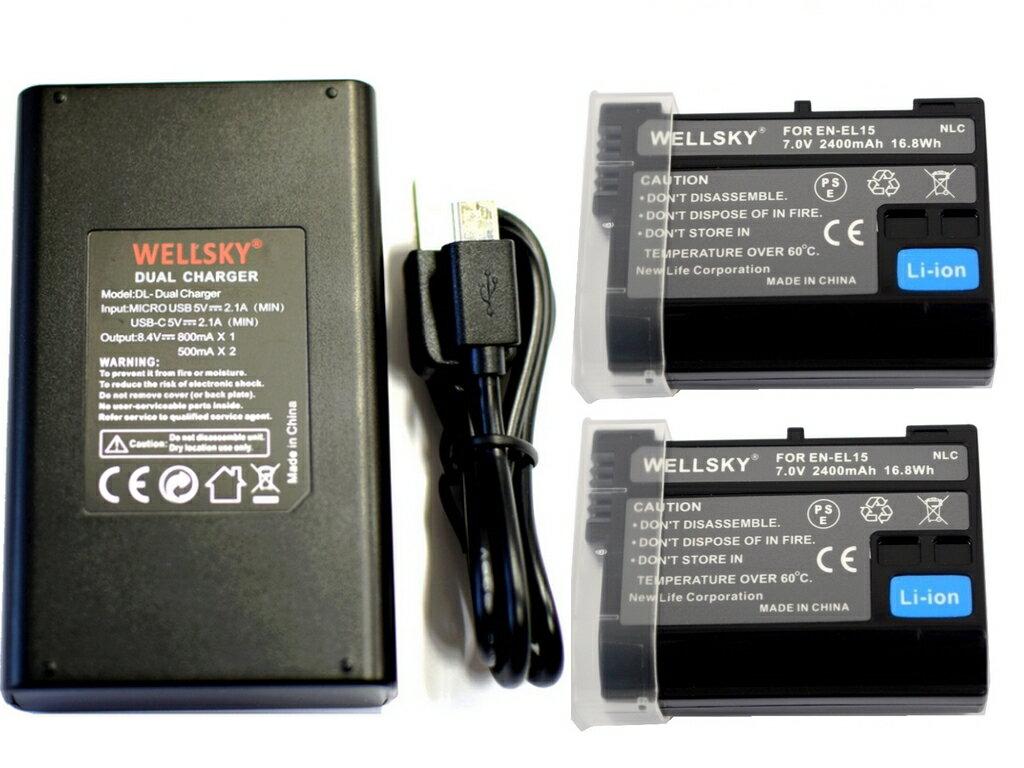 デジタルカメラ用アクセサリー, バッテリーパック EN-EL15 EN-EL15a EN-EL15b 2 MH-25 MH-25a USB Type-C 1 3 NIKON D810a D750 D810 D800 D800E D850 D600 D610 D7000 D7500 D780 Z6