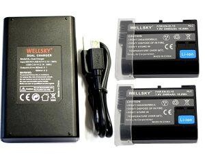 EN-EL15 EN-EL15a EN-EL15b 互換バッテリー 2個 & MH-25 MH-25a [ デュアル ] USB Type-C 急速 互換充電器 バッテリーチャージャー 1個 [ 3点セット ] [ 純正品と同じよう使用可能 残量表示可能 ] Nikon 1 V1 MB-D11 MB-D12 D7100 MB-D15 MB-D14 MB-D16 MB-D17 D500 Z7 Z6