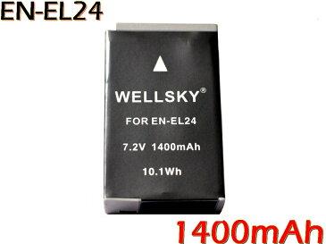[ あす楽対応 ] Nikon ニコン EN-EL24 互換バッテリー [ 純正充電器で充電可能 残量表示可能 純正品と同じよう使用可能 ] Nikon 1 J5