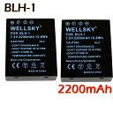 BLH-1 [ 2個セット ] 互換バッテリー 2200mA