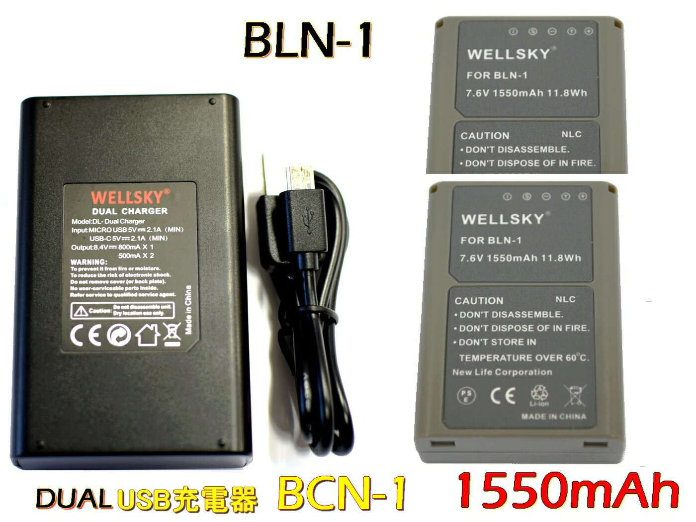 デジタルカメラ, デジタル一眼レフカメラ  OLYMPUS BLN-1 1550mAh 2 USB BCN-1 1 3 OM-D E-M5 E-P5 E-M1 E-M5 Mark II E-M1X