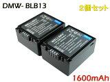 【あす楽対応】 『2個セット』 Panasonic パナソニック ● DMW-BLB13 互換バッテリー ● 純正充電器で充電可能 残量表示可能 純正品と同じよう使用可能● DMC-GH1 / DMC-G1 / DMC-GF1 / DMC-G2 / DMC-G10