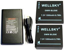 [あす楽対応][2個セット]PanasonicパナソニックDMW-BLE9/DMW-BLG10互換バッテリー[純正充電器充電可能残量表示可能純正品と同じよう使用可能]LUMIXルミックスDMC-GF3/DMC-GF5/DMC-GF6/DMC-GX7/DMC-GX7MarkII/DMC-TZ85/DC-TZ90/DMC-TX1