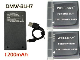 [あす楽対応]PanasonicパナソニックDMW-BLH7互換バッテリー1200mAh2個&[超軽量]USB急速互換充電器バッテリーチャージャーDMW-BTC91個[3点セット][純正品と同じよう使用可能残量表示可能]LUMIXルミックスDMC-GM1K/DMC-GM5/DMC-GM1S