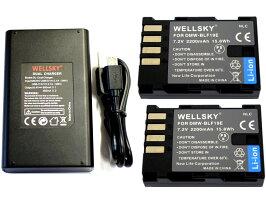 [あす楽対応]PanasoniパナソニックDMW-BLF19互換バッテリー2個&[デュアル]USB急速互換充電器バッテリーチャージャーDMW-BTC10DMW-BTC131個[3点セット][純正品と同じよう使用可能残量表示可能]LUMIXルミックスDMC-GH3DMC-GH4