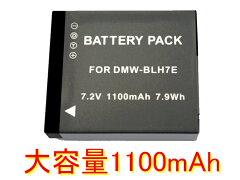 残量表示可能1月24日入荷予定【あす楽対応】Panasonic◆DMW-BLH7◆互換バッテリー◆LUMIX DMC-GM1K