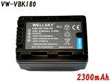 [ あす楽対応 ] Panasonic パナソニック VW-VBK180-K / VW-VBK180 互換バッテリー [ 純正 充電器 バッテリーチャージャー で充電可能 残量表示可能 純正品と同じよう使用可能 ] HDC-TM85 / HDC-TM45 / HDC-TM25 / HC-V700M / HC-V600M / HC-V300M / HC-V100M