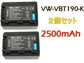 【あす楽対応】 『2個セット』 ● Panasonic パナソニック ● VW-VBT190-K 互換バッテリー ●純正充電器で充電可能 残量表示可能 ● HC-V720M / HC-V750M / HC-VX980M / HC-W570M / HC-W580M / HC-W850M / HC-W870M / HC-WX970M / HC-WX990M / HC-WXF990M