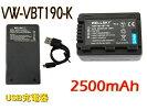 【あす楽対応】●Panasonicパナソニック●VW-VBT190-K互換バッテリー●純正充電器で充電可能残量表示可能●HC-V210M/HC-V230M/HC-V360M/HC-V480M/HC-V520M/HC-V550M/HC-V620M/HC-V720M/HC-V750M/HC-VX980M