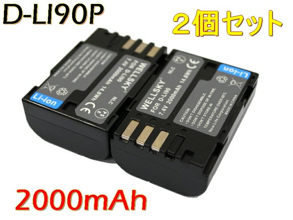 デジタルカメラ用アクセサリー, バッテリーパック D-Li90 D-Li90P 2 PENTAX K-7 K-1 D-BG6 D-BG4 K-5 645D K-01 K-5 II K-5 Iis K-3 K-3 II 645 645Z