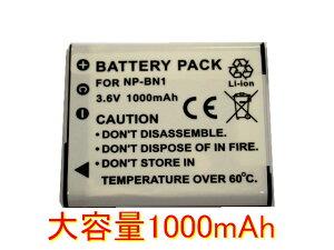 ●新機種対応可能●◆SONY NP-BN1◆互換バッテリー1000mAh◆DSC-TX9/DSC-WX5/DSC-T99/DSC-T99D/...