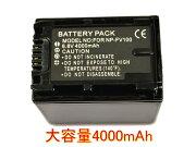 NP-FV100 互換バッテリー 4000mAh