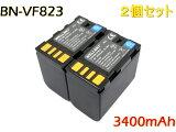 【あす楽対応】『2個セット』● Victor ビクター ● BN-VF823/BN-VF808 互換バッテリー ●純正充電器で充電可能 殘量表示可能 ● GZ-MG360/GZ-MG330/GZ-MG