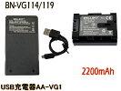 【あす楽対応】●VictorJvcビクター●BN-VG114/BN-VG107/BN-VG108/BN-VG109/BN-VG119互換バッテリー1個&【超軽量】USB急速互換充電器AA-VG11個●2点セット●純正品と同じよう使用可能・残量表示可能●GZ-E280/GZ-E320/GZ-E325/GZ-E345