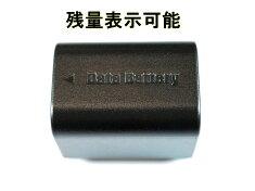 【あす楽対応】宅配便送料無料『2個セット』Victor◆BN-VG121/BN-VG138/BN-VG114/BN-VG107◆完全互換バッテリー◆GZ-MS210/GZ-MG980/GZ-HD620/GZ-HM350/GZ-HM450/GZ-HM570/GZ-HM670/GZ-HM690/GZ-HM880/GZ-HM890/GZ-HM990/GZ-MS230/GZ-E265